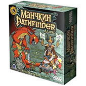 Фотография Манчкин. Pathfinder [=city]